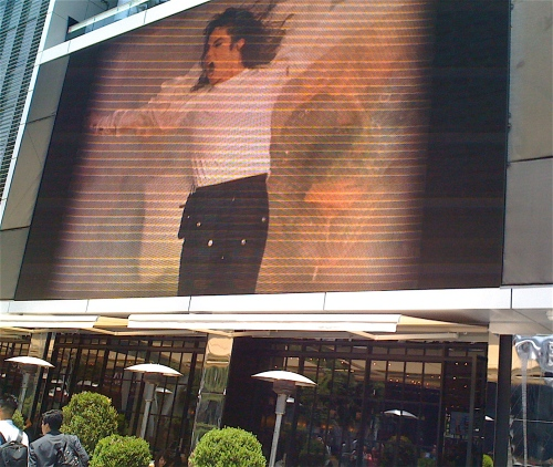 mj billboard